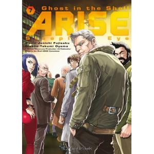 Comprar Ghost in the Shell Arise Nº 07 - Sleepless Eye