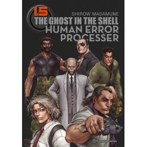 Ghost in the Shell 1.5 (edición Trazado): Human Error Processer